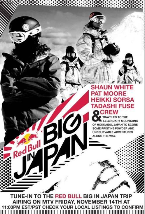 redbull_big-in-japan_evite_1108